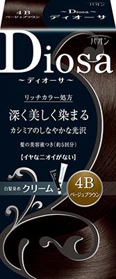 4B-ベージュブラウン
