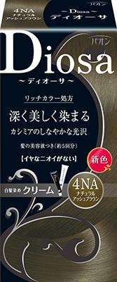 4NA-ナチュラルアッシュブラウン