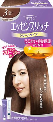 3-明るい栗色