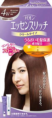 4W-暖かみのあるやや明るい栗色