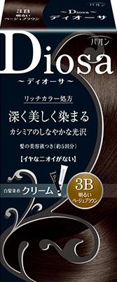 3B-明るいベージュブラウン