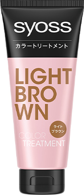 ライトブラウン